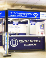 MOBILE CENTER Narita 1 Photo